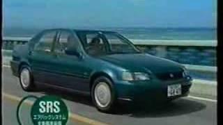 1992 Honda Domani Ad 2
