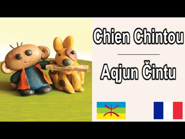 Texte et conte kabyle 7, chien chintou = aqjun čintu