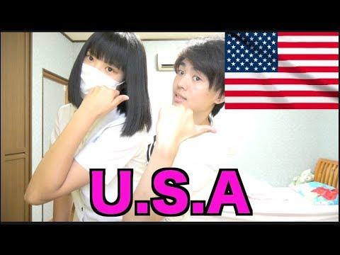 【カモンベイビーアメリカン】妹たちは踊れるのか!?【U.S.A.】