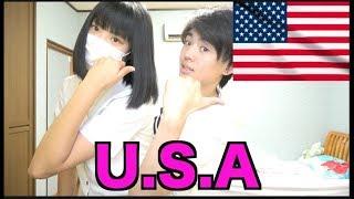 【カモンベイビーアメリカン】妹たちは踊れるのか!?【U.S.A.】 thumbnail