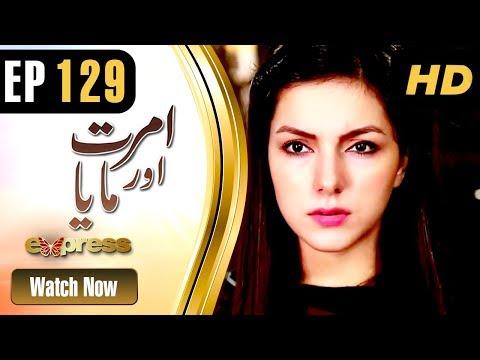Amrit Aur Maya - Episode 129 - Express Entertainment
