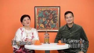 [相聚一刻]ep118 Part 1 – 氣脈疏通治療丨Esther Lee丨謝耀立