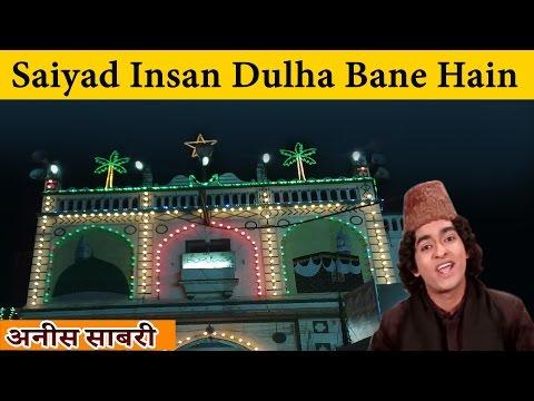New Qawwali 2017 - Anis Sabri | Saiyad Insan Dulha Bane Hain | Best Islamic Song  | Sonic Islamic