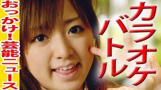 テレビ東京アナウンサーで元モーニング娘。の紺野あさ美が、保田圭の働...