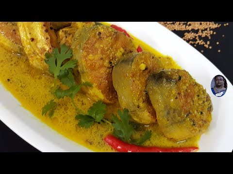 Sorse Aar /Aar Shorse |  Bengali Fish Recipe Mustard Aar  | Fish With Mustard | ENGLISH SUBTITLE