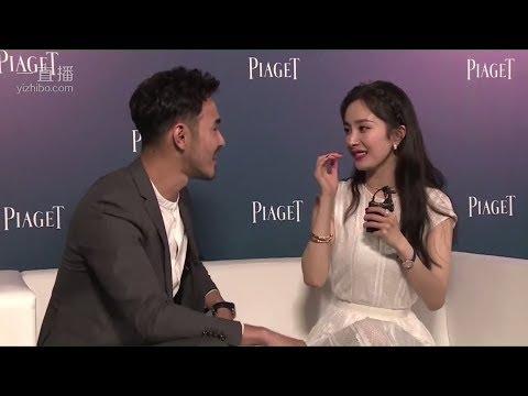 Yang Mi x Ethan Juan PIAGET伯爵 Event