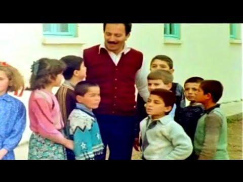 Sürgün Filmi - المعلم المنفى - فيلم التركي الإسلامي