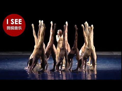 现代芭蕾舞《春之祭》全本两幕 / Le Sacre du printemps by Uwe Scholz - Ballet in two parts