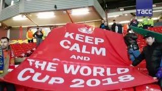 Английские фанаты развенчивают миф, что европейцы боятся ехать на ЧМ 2018 в Россию