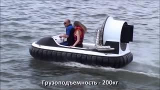 """Демонстрация Судна На Воздушной Подушке """"Торнадо F-50"""""""