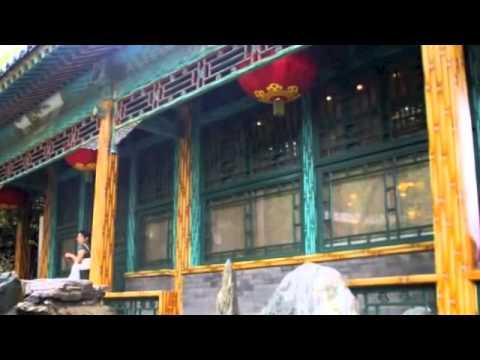 Beijing China 2007
