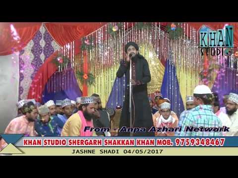 जल्से में हंग्गामा होगया इस नात से By Hamdam Faizi New Islamic Latest Naat 2017 Mob.9758608553