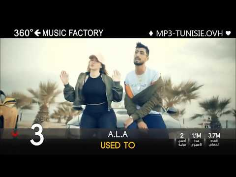 Music Factory 13/05/2018 - Top 10
