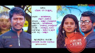 Chak' m Dular Lidin || New Santhali HD Video || thumbnail