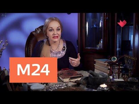 """""""Раскрывая мистические тайны"""": магия земли - Москва 24"""