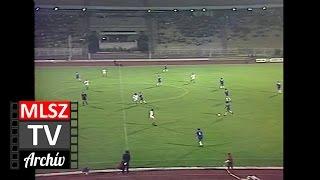 Magyarország-Görögország | 1-1 | 1989. 10. 25 | MLSZ TV Archív