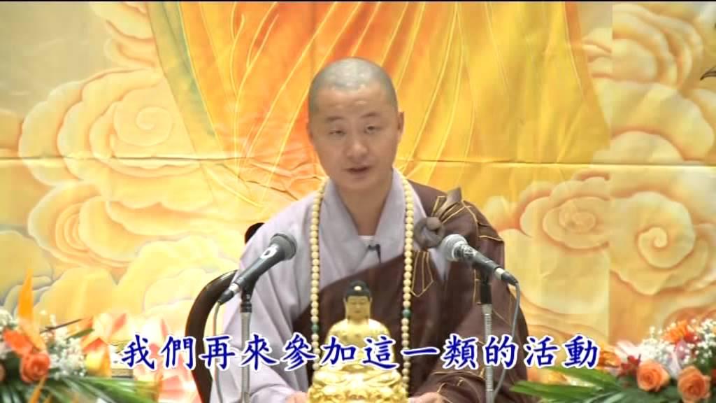 Download 佛法与生活〔上〕仁山法师