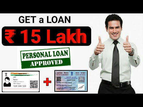 Aditya Birla Capital : ₹15 Lakh personal loan | Just Your Aadhar+pancard | instently approval