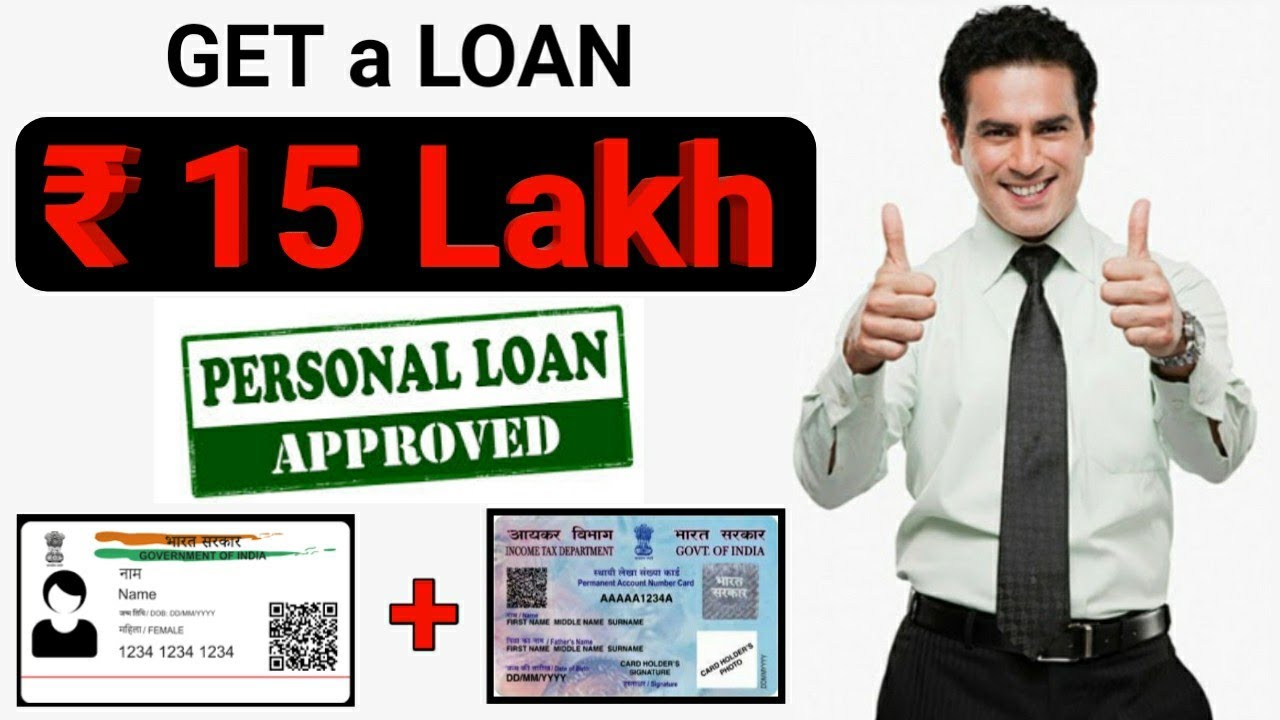 Aditya Birla Capital 15 Lakh Personal Loan Just Your Aadhar Pancard Instently Approval Youtube