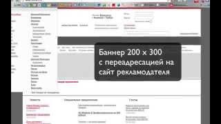 Реклама через WIFI сеть(, 2014-06-30T07:22:09.000Z)