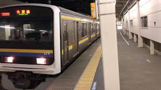 209系2100番台マリC424編成大網発車