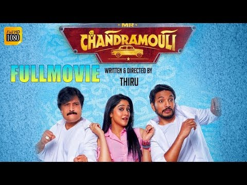 Mr. Chandramouli Tamil Full HD Movie | Gautham Karthik, Regina Cassandra