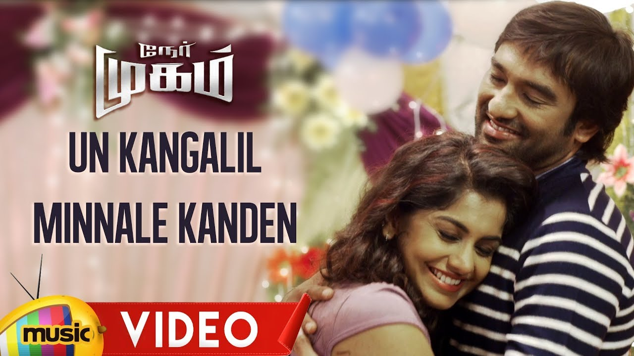 Un Kangalil Minnale Kanden Tamil Full Video Song | Nermugam | Rafee | Meera  Nandan | Meenakshi
