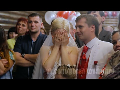 Клип от жениха, и реакция невесты и присутствующих на банкете - Ржачные видео приколы