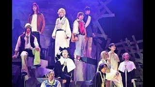 『最遊記歌劇伝-Darkness-』公開ゲネプロ丨エンタステージ 成松慶彦 検索動画 5