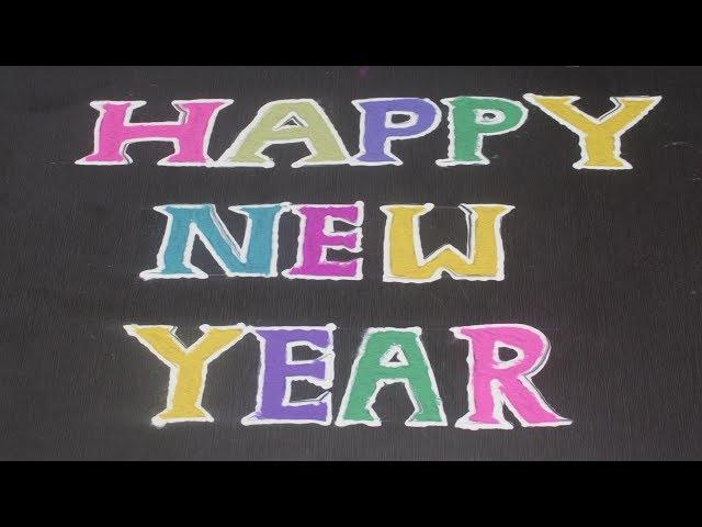 Happy New Year Rangoli 2018 37