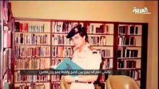 فيلم وثائقى عن المشير عبد الفتاح السيسى: المشير - العربية