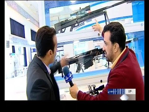 Iran International Police Safety & Security Equipment exhibition (IPAS 2017), part one
