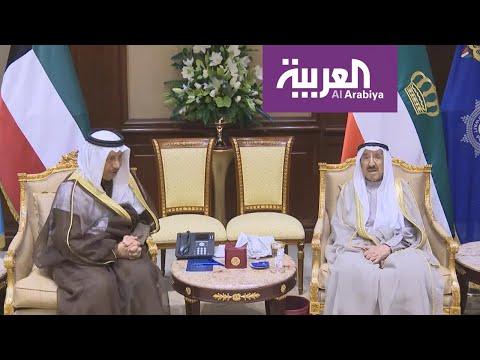 تسمية رئيس الوزراء في الكويت.. هل تنهي أزمة التشكيل؟  - نشر قبل 42 دقيقة