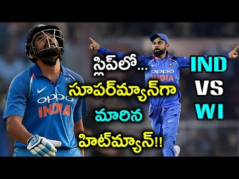 India Vs West Indies 2018, 4th ODI : Rohit Sharma Credits His Practice To Improve In slip-Catching