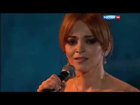 Вечная любовь   Теона Дольникова  Открытие ММКФ 2016