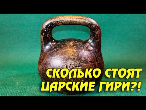Самая дорогая монета в СССР. Сколько стоят советские монеты?