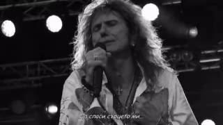 Whitesnake - Looking for love (BG subtitles)