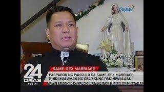 Video Pagpabor ng pangulo sa same-sex marriage, hindi malaman ng CBCP kung paniniwalaan download MP3, 3GP, MP4, WEBM, AVI, FLV Juli 2018