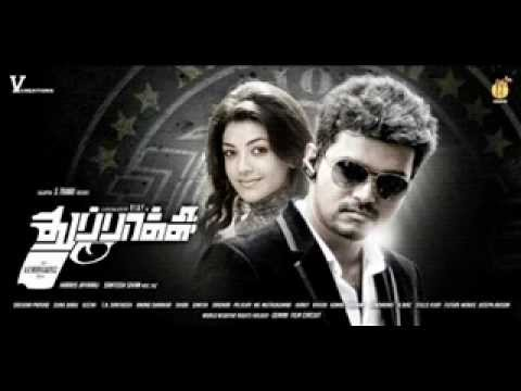 Thuppaki BGM Collection