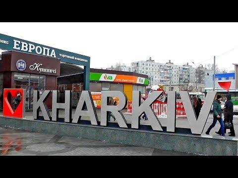 ХАРЬКОВ ► САЛТОВКА ● НОВАЯ БАВАРИЯ ● переулок Армянский