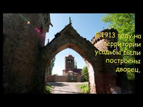 Усадьба замкового типа#Усадьба Мсциховского#Архитектурная жемчужина ЛНР#Многовековые деревья#ПАРК
