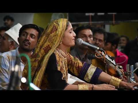 Geeta rabari toraniya live ashadhi bij 2018