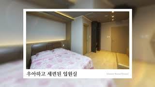 광주산부인과추천 문화여성병원!
