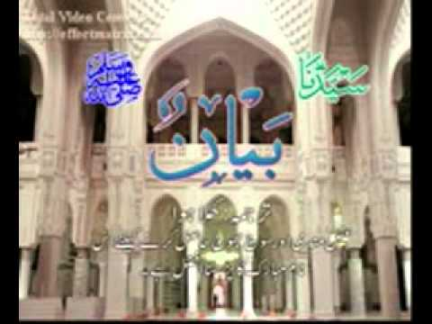 Asma e Nabi ul Karim  with their benefits in urdu translation