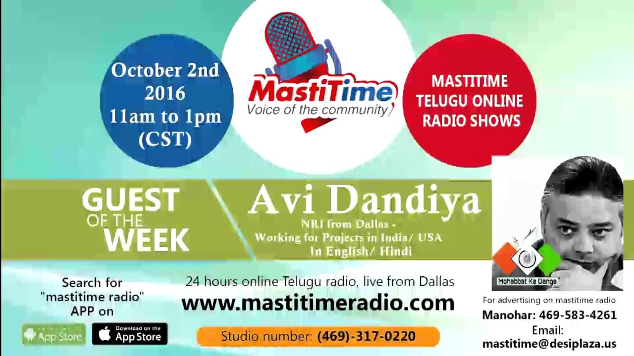 Interview of Avi Dandiya by Mastitime Radio - Host Manohar