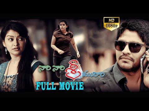 Sri Latest Telugu Full Movie Ee Rojullo Fame || Chandini || Naresh TLM