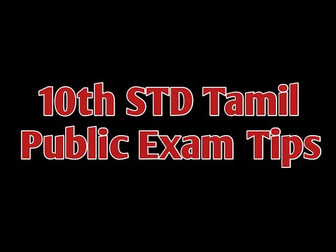 10th Tamil Public Exam Time Tips | How To Get Full Marks | Toppers Education