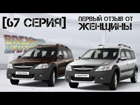 Русско-Корейская КАТАЛИКОРЕЗКА - часть III - YouTube
