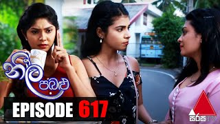 Neela Pabalu - Episode 617 | 12th November 2020 | Sirasa TV Thumbnail