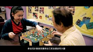 Publication Date: 2020-06-26 | Video Title: 聖公會天水圍靈愛小學 - (主題:起)